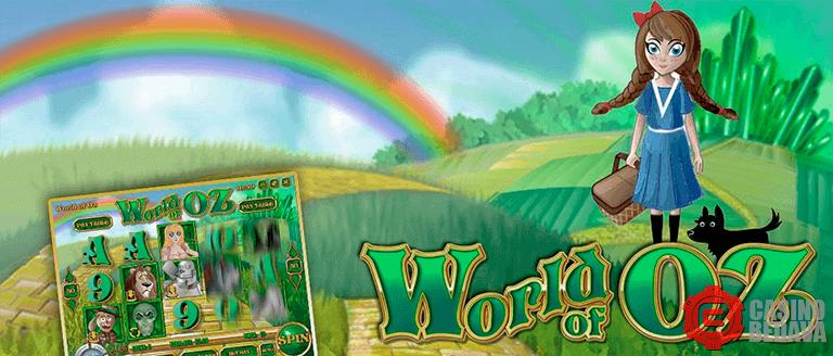 world-of-oz-rival-slot-oyunu